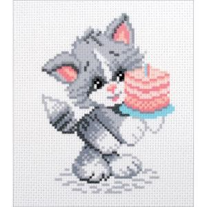 Picture of Collection D'Art Stamped Cross Stitch Kit 16X20cm-This Is For You
