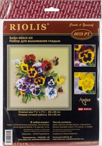 "Picture of RIOLIS Stamped Cross Stitch Kit 7.75""X7.75""-Pansies Satin Stitch"