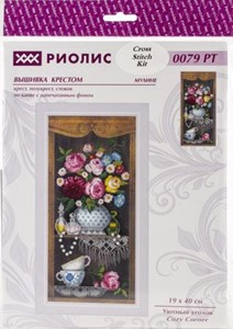 "Picture of RIOLIS Stamped Cross Stitch Kit 7.5""X15.75""-Cozy Corner (14 Count)"