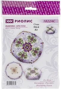 "Picture of RIOLIS Counted Cross Stitch Kit 3.25""X3.25""-Biscournu Dawn (25 Count)"